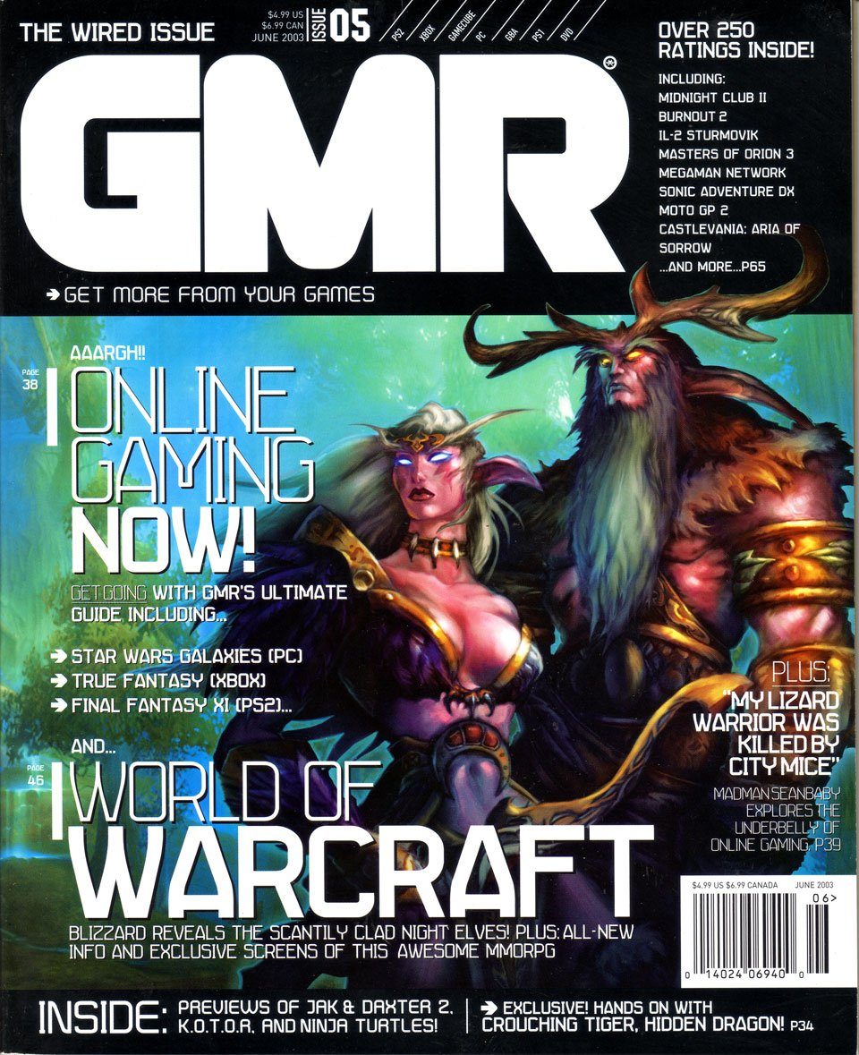 GMR Issue 05 June 2003