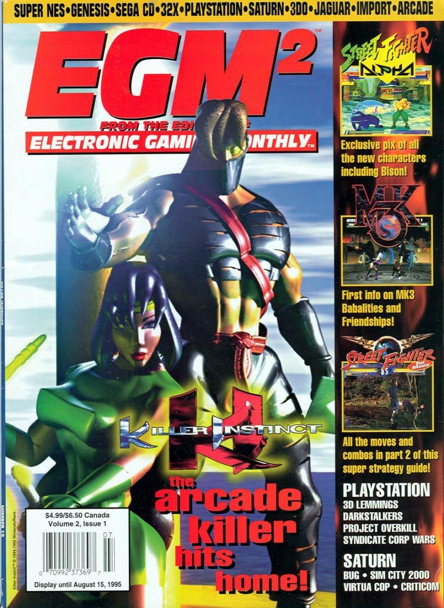 EGM2 Issue 13 (July 1995)