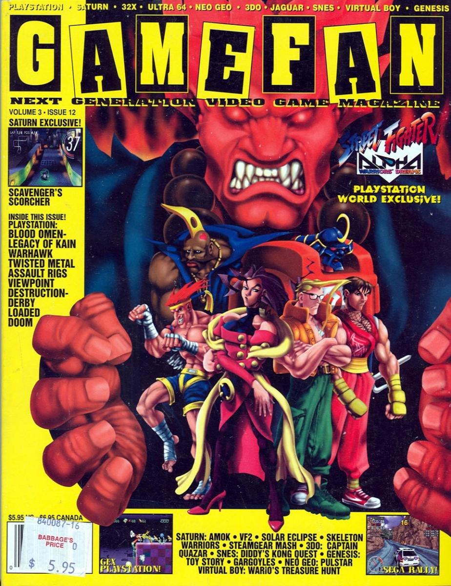 Gamefan Issue 36 December 1995 (Volume 3 Issue 12)