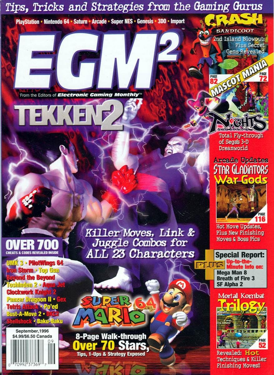 EGM2 Issue 27 (September 1996)