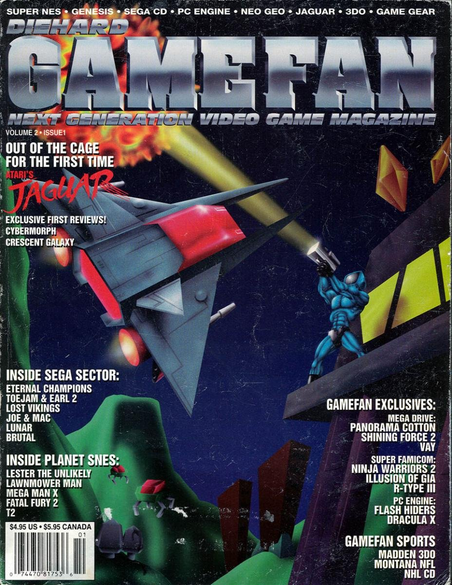 Gamefan Issue 13 January 1994 (Volume 2 Issue 1)