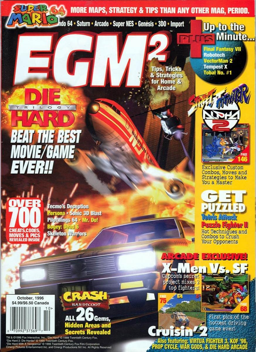 EGM2 Issue 28 (October 1996)