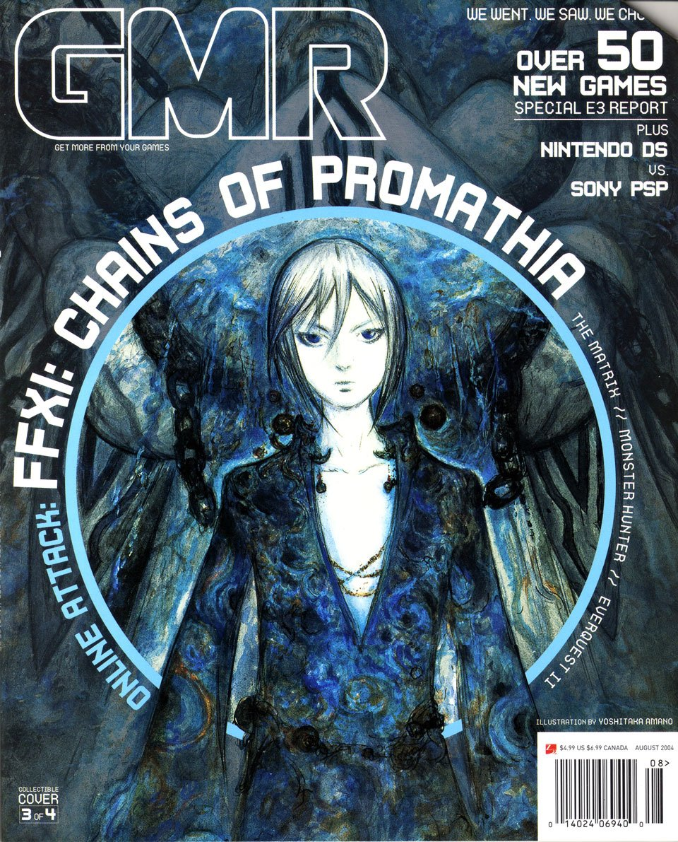 GMR Issue 19 August 2004 cover 3