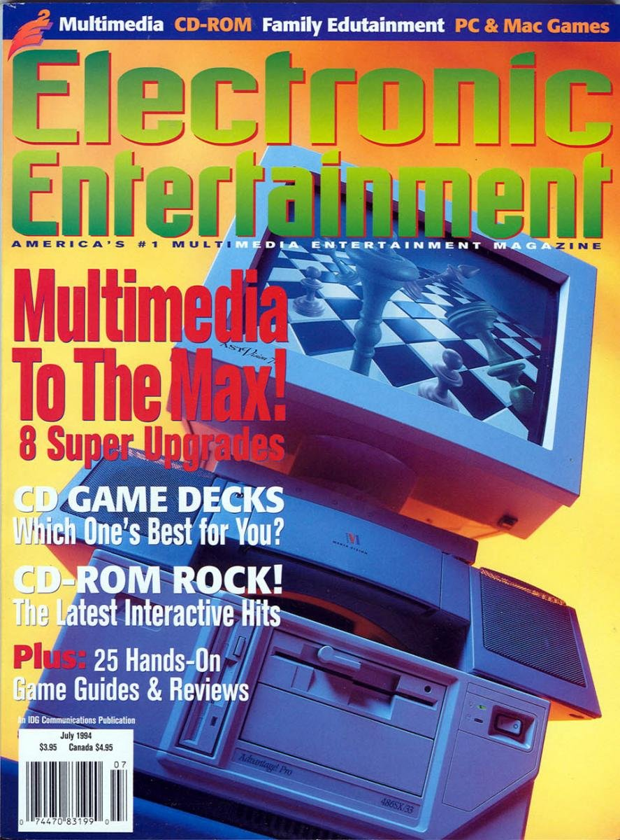 Electronic Entertainment Vol.1 No.07 (July 1994)