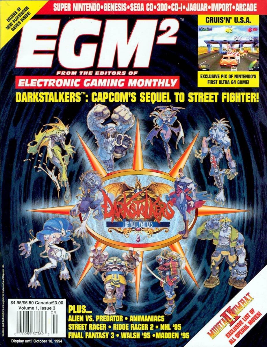EGM2 Issue 03 (September 1994)