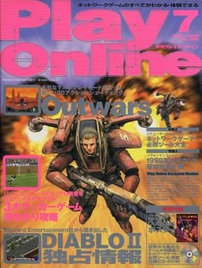 Play Online No.002 (July 1998)