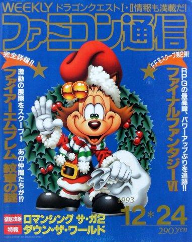Famitsu 0262 (December 24, 1993)