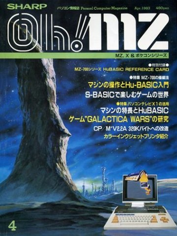 Oh! MZ Issue 11 (April 1983)