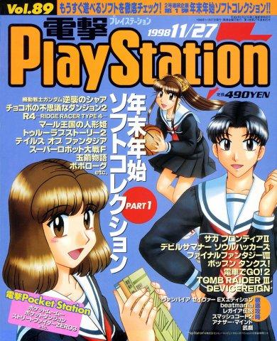 Dengeki PlayStation 089 (November 27, 1998)