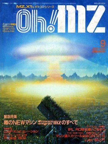 Oh! MZ Issue 40 (September 1985)