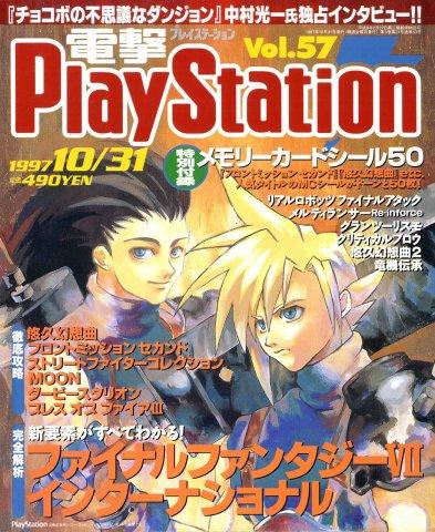 Dengeki PlayStation 057 (October 31, 1997)