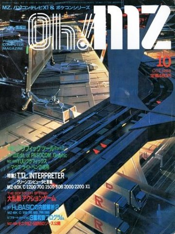 Oh! MZ Issue 29 (October 1984)