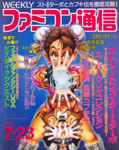 Famitsu 0240 (July 23, 1993)
