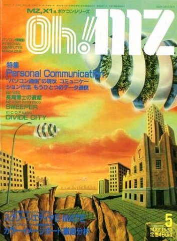 Oh! MZ Issue 48 (May 1986)