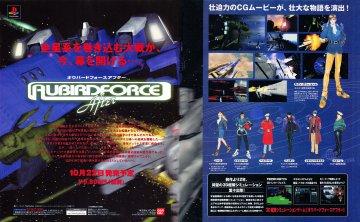 Aubirdforce After (Japan)
