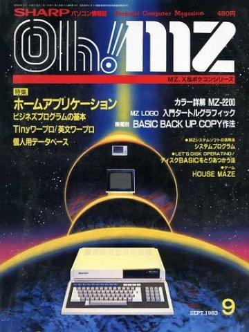Oh! MZ Issue 16 (September 1983)