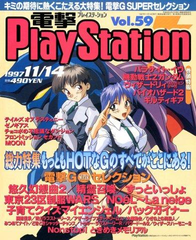 Dengeki PlayStation 059 (November 14, 1997)