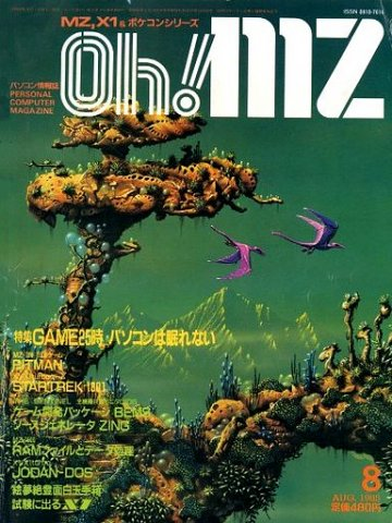Oh! MZ Issue 39 (August 1985)