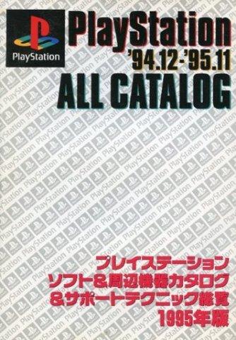 PlayStation '94.12 - '95.11 All Catalog (Vol.1 No.17 supplement - December 1, 1995)