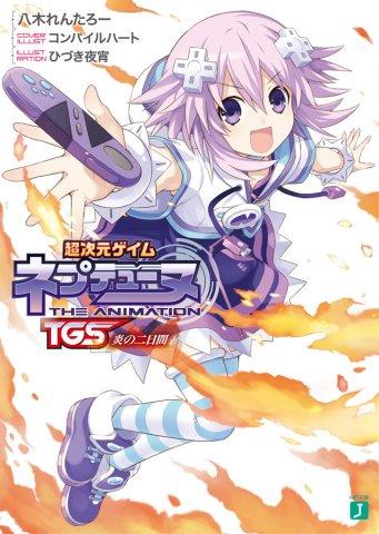 Hyperdimension Neptunia - TGS Hono no Futsukakan