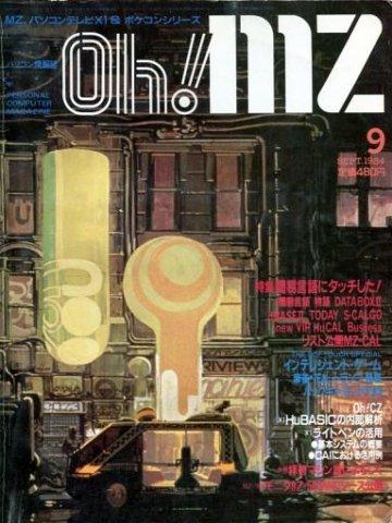 Oh! MZ Issue 28 (September 1984)