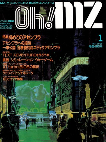 Oh! MZ Issue 32 (January 1985)