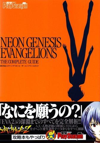 Neon Genesis Evangelions - The Complete Guide
