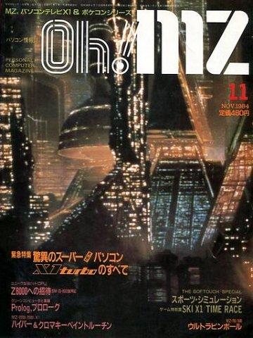 Oh! MZ Issue 30 (November 1984)