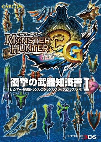 Monster Hunter 3G - Shōgeki no buki chishiki-sho I (impact weapons guide vol.1)