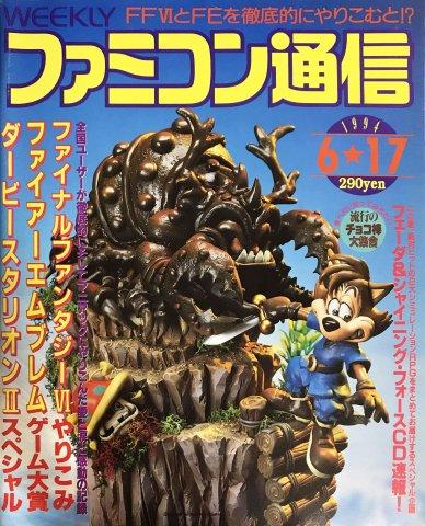 Famitsu 0287 (June 17, 1994)