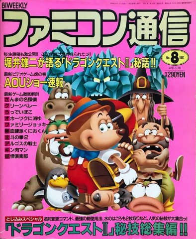 Famitsu 0021 (April 17, 1987)