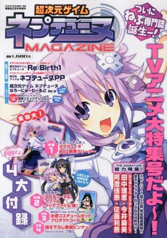Hyperdimension Neptunia Magazine