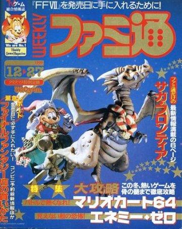 Famitsu 0419 (December 27, 1996)