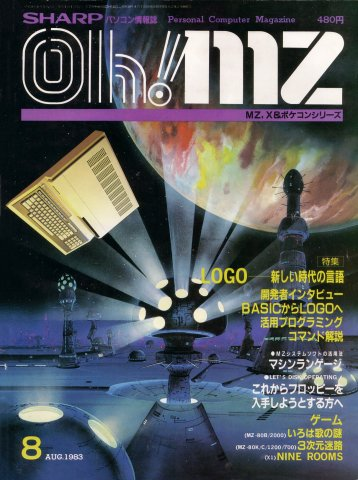 Oh! MZ Issue 15 (August 1983)