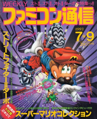 Famitsu 0238 (July 9, 1993)