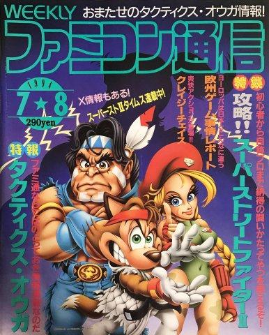 Famitsu 0290 (July 8, 1994)