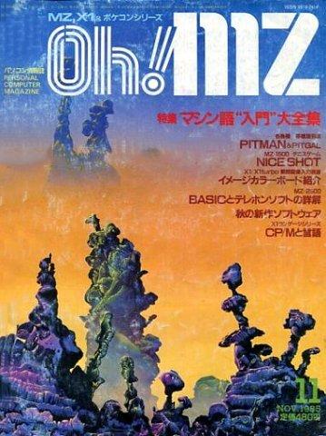 Oh! MZ Issue 42 (November 1985)