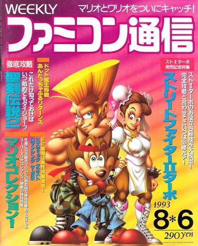 Famitsu 0242 (August 6, 1993)a