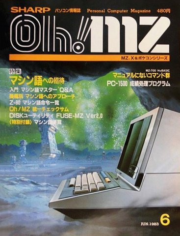 Oh! MZ Issue 13 (June 1983)
