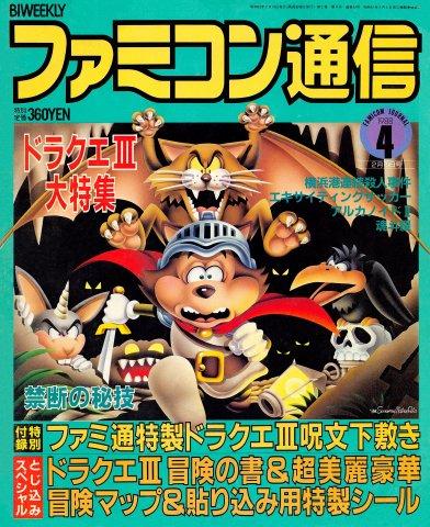 Famitsu 0043 (February 19, 1988)