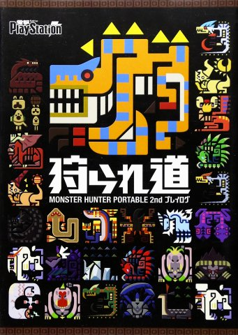 Monster Hunter Portable 2nd Playlog