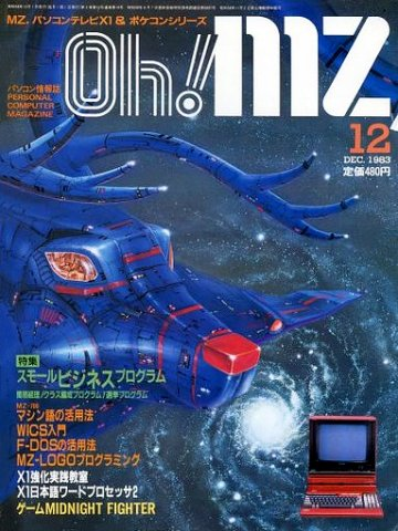 Oh! MZ Issue 19 (December 1983)