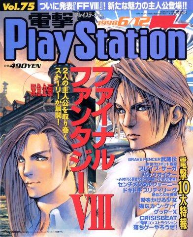 Dengeki PlayStation 075 (June 12, 1998)