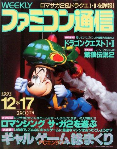 Famitsu 0261 (December 17, 1993)
