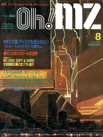 Oh! MZ Issue 27 (August 1984)
