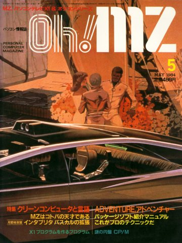 Oh! MZ Issue 24 (May 1984)