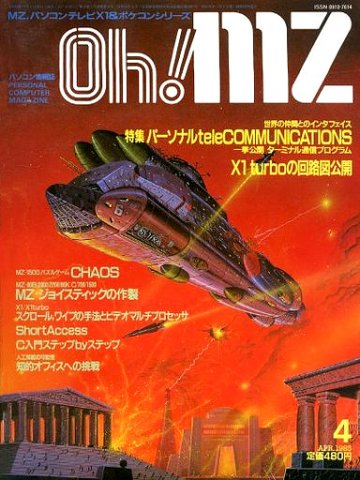 Oh! MZ Issue 35 (April 1985)