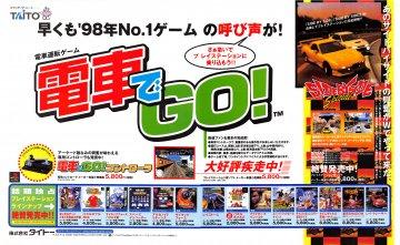 Densha de Go!, Side by Side Special + Taito lineup (Japan)
