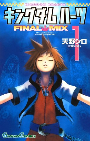 Kingdom Hearts Final Mix vol.1 (Japanese) (2006)