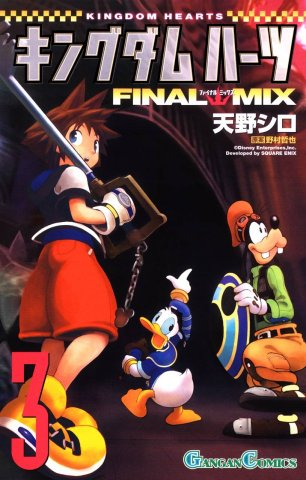 Kingdom Hearts Final Mix vol.3 (Japanese) (2007)